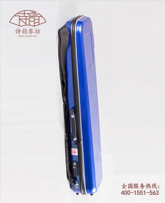 琴盒(蓝)